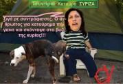 Φεμινίστριες κατά της Ζωής Κωνσταντοπούλου και κατά του ΣΥΡΙΖΑ, λόγω υπεράσπισης βιαστή!!!