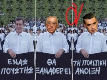 Το Μαντείον των Αδελφών αποφάνθηκε για τον Δήμο Αθηναίων και είπε….