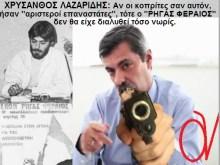 Ο γατούλης Λαζαρίδης που έγινε γεράκι…