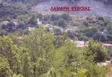 Αφιέρωμα στον οικισμό Λάμαρη, του Δημοτικού Διαμερίσματος Στροπώνων Εύβοιας.