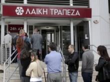 Απάτη 10.000.000 € σε βάρος καταθετών της πρώην Λαϊκής… πρώην Μαρφίν… νυν Τράπεζας Πειραιώς στη Χαλκίδα!!!