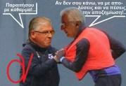 Φήμες: Ζητούν από τον Χ. Μουτσόπουλο να παραιτηθεί και αυτός ζητά… απόλυση???