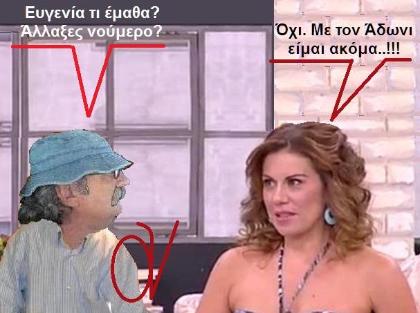 ΜΑΝΩΛΙΔΟΥ -ΜΠΑΡΜΠΑΝΙΚΟΣ 1 ΝΟΥΜΕΡΟ