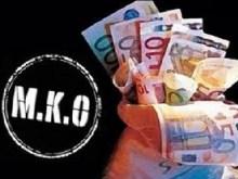 Χειροπέδες σε εκπρόσωπο ΜΚΟ της Αλεξανδρούπολης με χρέη 1 εκατ. ευρώ προς το Δημόσιο!
