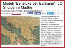 «Μεγάλη Αλβανία» μέσω οικονομικής ένωσης των… αλβανόφωνων περιοχών!!!