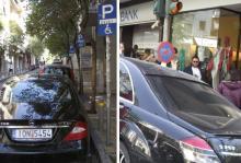 Αλλαγές στον Κ.Ο.Κ. — Οι οδηγοί Μερτσέντες δικαιούνται να σταθμεύουν σε θέσεις αναπήρων, πάνω στο φανάρι, στον πεζόδρομο κι όπου απαγορεύεται!!!
