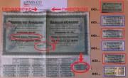 ΝΕΑ ΣΤΟΙΧΕΙΑ: Ακόμα 15 ασφράγιστες-ανεξόφλητες από την ΕΤΕ μετοχές Τράπεζας της Ανατολής, με πιστοποίηση αυθεντικότητας!!!!