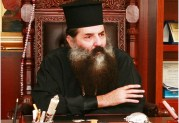 Κραυγή αγωνίας του Μητροπολίτη Πειραιώς προς τον Αρχιεπίσκοπο και τους Αρχιερείς, για την αίρεση του Οικουμενισμού.