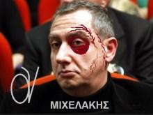 Τραυματίστηκε και συνελήφθη ο τρομοκράτης πρώην υπουργός Μιχελάκης!!!
