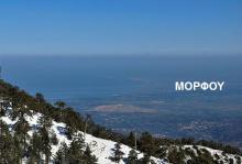 Έρογλου, ηγέτης τουρκοκυπρίων : «Δεν μπορούμε να εγκαταλείψουμε τη Μόρφου»
