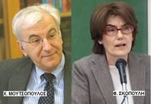Η υφυπουργός Σκοπούλη κι΄ ο άνδρας της Μουτσόπουλος επιχειρούν να χαρίσουν τεράστια ποσά σε φαρμακευτική εταιρεία — Είναι μόνο αυτοί???