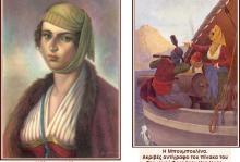 Το Άδοξο Τέλος Της Μεγάλης Κυράς, Της Αρχικαπετάνισσας, Της Αρβανίτισσας, Της ΕΛΛΗΝΙΔΑΣ ΛΑΣΚΑΡΙΝΑΣ ΜΠΟΥΜΠΟΥΛΙΝΑΣ (Μέρος 3ο)
