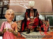 Μπουτάρης: «Είμαι κακός πούστης και θυμάμαι!!!!»