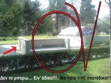 Ο ΜΠΟΥΤΑΡΗΣ «ΕΛΥΣΕ» ΤΟ ΠΡΟΒΛΗΜΑ ΜΕ ΤΟ ΔΩΡΕΑΝ ΧΕΣΙΜΟ ΕΝΤΟΣ…. Μάντρωσε τις Δημοτικές χέστρες!!!