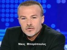 """Μπογιόπουλος προς κάθε όψιμο …φίλο: — """"Είμαι κομμουνιστής ηλίθιε!!!"""""""