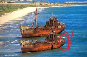 Στον Άρειο Πάγο το «ναυάγιο» της συγχώνευσης ΕΤΕ με EUROBANK