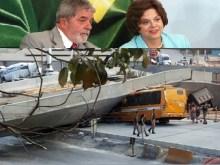 """Στη γέφυρα του Μπέλο Οριζόντε, βούλιαξε ο ληστοφασισμός της """"οικογένειας"""" da Silva…"""