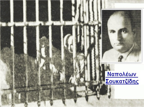 Ναπολέων Σουκατζίδης
