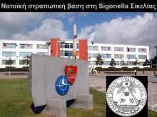 Πόσοι και ποιοι είναι οι Έλληνες στρατιωτικοί, που υπηρέτησαν στη Νατοϊκή βάση της Νάπολης Ιταλίας???…