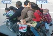 Οικογένεια Ελλήνων οικονομικών μεταναστών, αναχώρησε από τη Σόφια, με προορισμό το Πεκίνο!!!