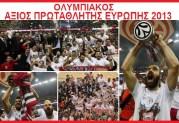 Άξιος Πρωταθλητής Ευρώπης 2013 στο μπάσκετ ο Ολυμπιακός, μετά τη ντροπιαστική «νίκη» της ποδοσφαιρικής ομάδας!!!