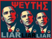 Ο Ομπάμα είπε ψέματα για την επίθεση με Χημικά Όπλα στη Συρία — Γενοκτονία σε βάρος των Ελλήνων της Αντιόχειας.