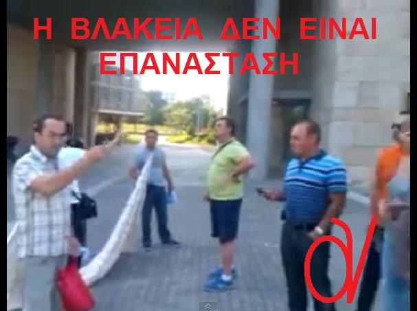 ΟΤΑ ΕΡΓΑΖΟΜΕΝΟΙ -ΧΑΠΕΝΙΓΚ ΔΕΘ 2