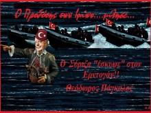 Επιτέλους, ο προδότης και των Ιμίων Θ. ΠΑΓΚΑΛΟΣ, έλυσε τη σιωπή του… και είπε…..