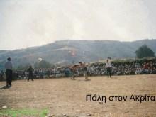 Πρωτοφανείς αντιδράσεις Πομάκων κατά Τούρκων, στο πανηγύρι του Ακρίτα Ροδόπης.