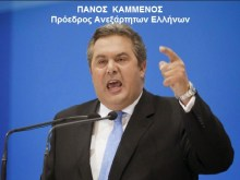 Πάνος Καμμένος: «Οι Ανεξάρτητοι Έλληνες θα είμαστε παρόντες στις τοπικές κοινωνίες.»