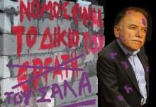 Η φιλοσιωνιστική ψευδοαριστερά του Alex Cipras, αποφασισμένη να βγει στο πεζοδρόμιο….