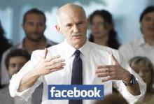 """Οι πιτσιρικάδες του facebook πήραν χαμπάρι την """"ειδική"""" συμπεριφορά του Τζέφρι και άρχισαν να τον παίζουν """"ψιλό γαζί"""""""