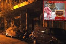 Ακατοίκητο το διαμέρισμα Παπούλια στο Κολωνάκι, αλλά με τεράστιο συμβολισμό η επίθεση