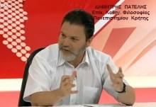Πολιτική Δίωξη Επίκουρου Καθηγητή, από τις Πρυτανικές Αρχές Πανεπιστημίου Κρήτης.