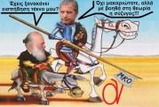 Τραγικοί καυγάδες — Πατούλης και Ιερώνυμος καταγγέλονται για… εισπήδηση (δράσεις εκτός χωρικής αρμοδιότητάς τους)