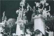 ΠΟΛΥΤΕΧΝΕΙΟ 1973 03