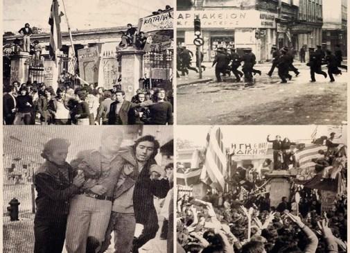 ΠΟΛΥΤΕΧΝΕΙΟ 1973 05