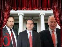 Το παρασκήνιο για το νέο διοικητή της ΤτΕ και η έκπληξη Μηταράκη