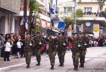 ΕΡΩΤΗΜΑ ΕΡΓΑΣΙΑΣ: Τι θα λέγαμε άραγε, αν για να το γιορτάσει σήμερα το πυροβολικό, κανονιοβολούσε τα δύο μπουρδέλα της πλατείας συντάγματος???…