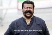 Ανώγεια Κρήτης: Κήρυγμα «φωτιά» του παπά-Ανδρέα κατά του ΔΝΤ και της Ε.Ε.!!!!