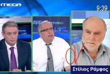 """Το καθεστώς ψάχνει ιδεολογικό περίβλημα για τις βίαιες καταστολές, σε επί χρήμασι """"φιλόσοφους""""!!!"""