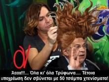 Ο ΠΑΣΟΚος Σπυρόπουλος και το μπάχαλο του ΙΚΑ