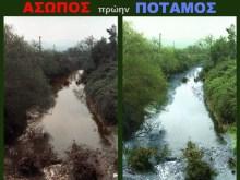 ΡΥΠΑΝΣΗ: Εξασθενές χρώμιο 100 φορές πάνω από το όριο στην περιοχή του ποταμού Ασωπού.