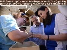 Ένα αρχαίο κοϊνάκι (=πήλινη μπίλια) έστειλε τον μπαχλέμπη στην Αμφίπολη!!!!