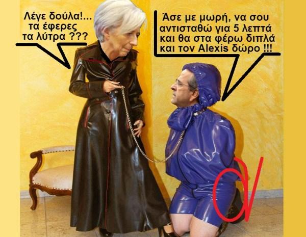 ΣΑΜΑΡΑΣ -ΑΝΤΙΣΤΑΣΙΑΚΟΣ