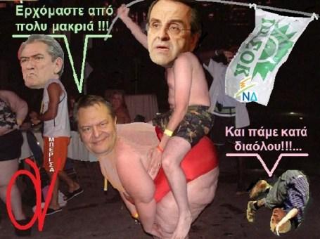 ΣΑΜΑΡΑΣ -ΒΕΝΙΖΕΛΟΣ 1