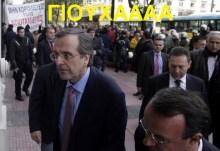 ΔΕΛΤΙΟ ΓΙΟΥΧΑΙΣΜΑΤΟΣ: Ο αληταράς δοτός κατοχικός πρωθυπουργός, έφαγε το μπινελίκι της ζωής του!!!