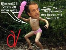 """Σε πανικό ο Σαμαράς, εφαρμόζει """"ΣΧΕΔΙΟ Β"""" – Έρχεται χειρότερη χούντα με την Ελλάδα στον γύψο!!!"""