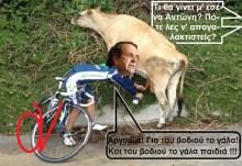 ΥΠΟΘΕΣΗ ΚΑΡΑΜΑΝΛΗ – ΜΕΡΤΕΝ — Ο απογαλακτισμός της ΝΔ από τον δωσιλογισμό δεν ήρθε ποτέ!!!