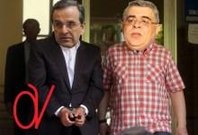 Αποκλειστικό: ΤΕΡΑΣΤΙΑ επιτυχία της Χρυσής Αυγής!!! Συνέλαβαν αρχηγό σπείρας εισαγωγέων λαθρομεταναστών!!!